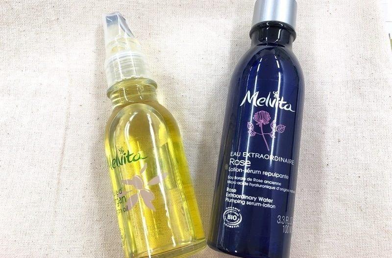 メルヴィータの化粧水