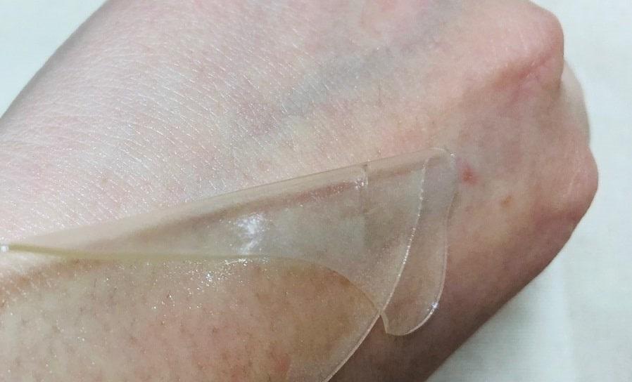 ipaq100%美容液の目もと用シート