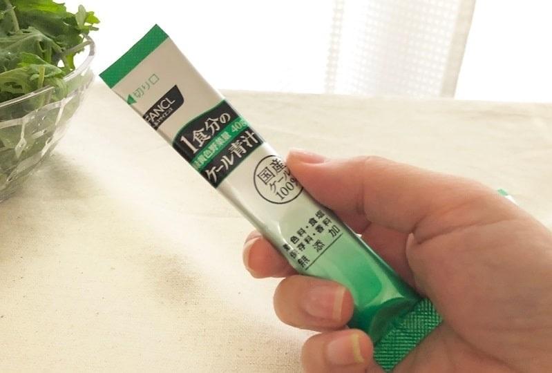 野菜不足解消 美容ケア おすすめのケール青汁