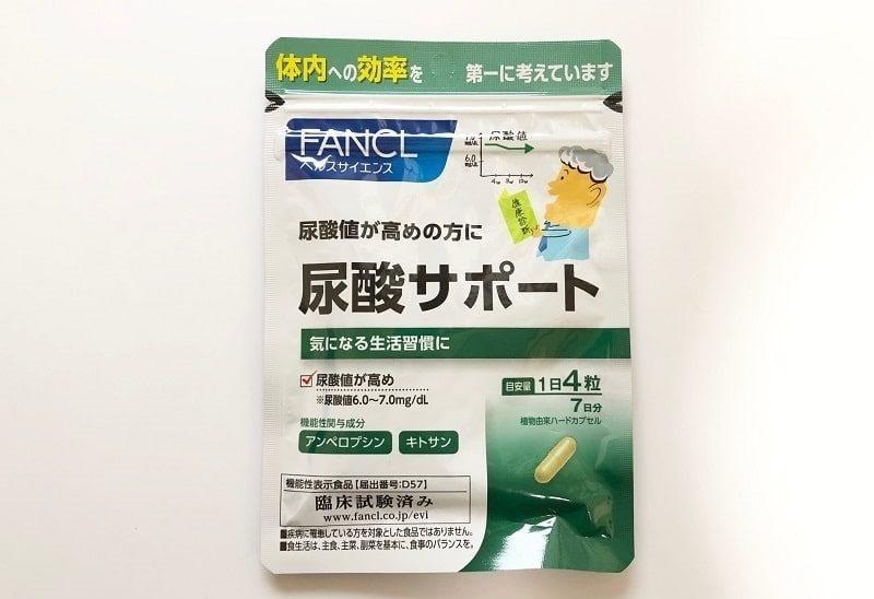 生活習慣改善とサプリで尿酸値を下げる