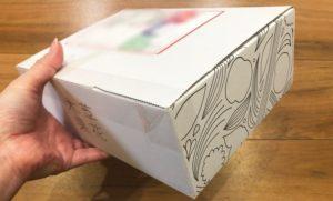 草花木果 美白トライアルセット